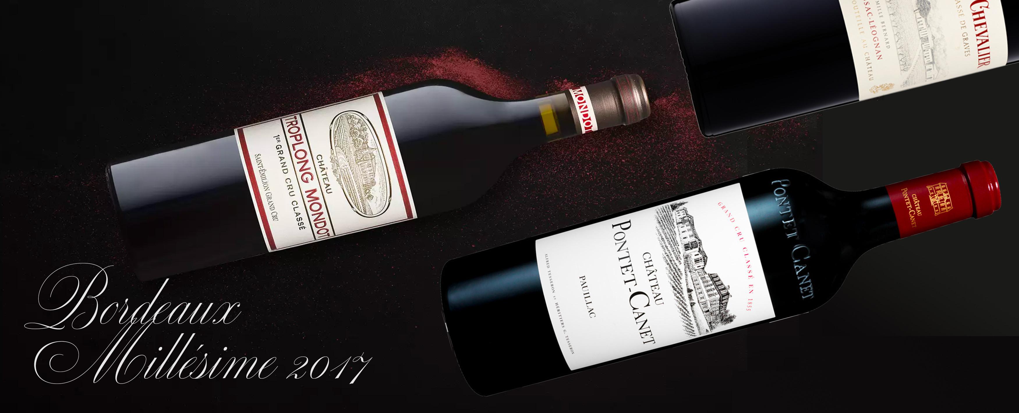 Bordeaux Vintage 2017